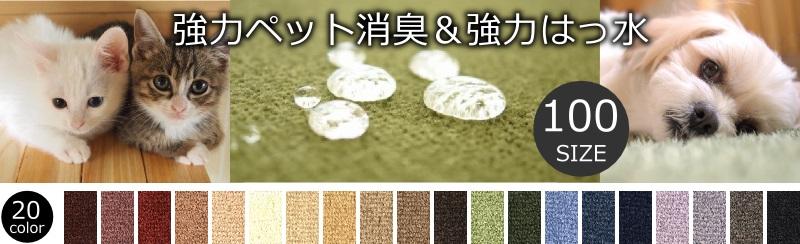 人気商品!高はっ水&高耐久ナイロン素材使用「テクノ」