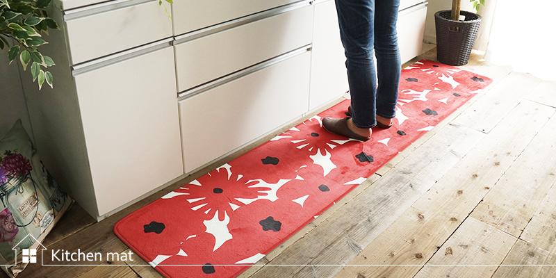 激安〜高級マットまで幅広い品ぞろえのキッチンマットを探すなら、びっくりカーペット