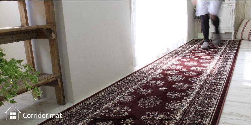 廊下敷きを探すなら、びっくりカーペット