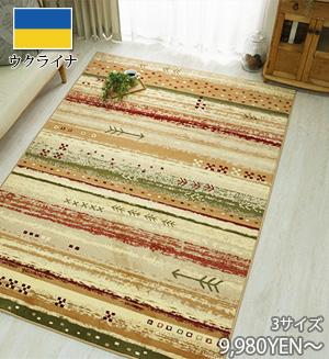 ウィルトン織りカーペット「リニヤ レッド」