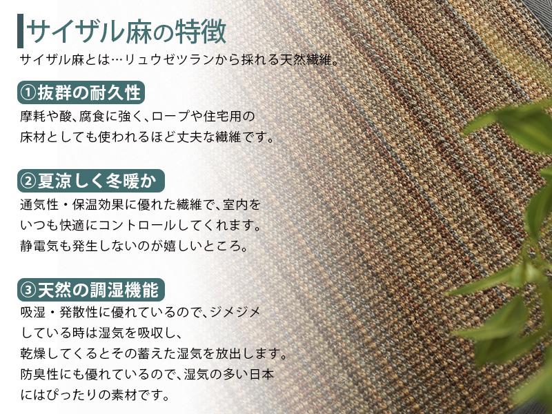 ナチュラルテイスト 麻 ジュウト 天然繊維ラグ