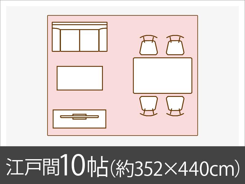 江戸間10帖