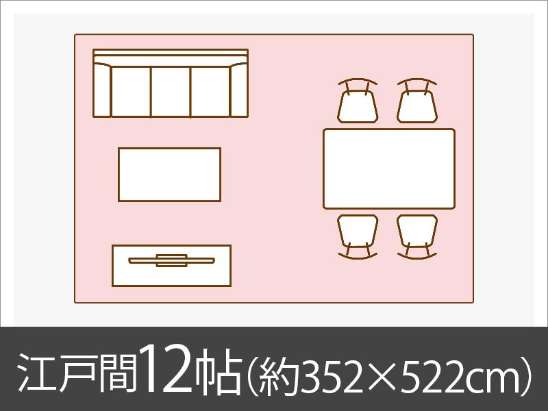 江戸間12帖