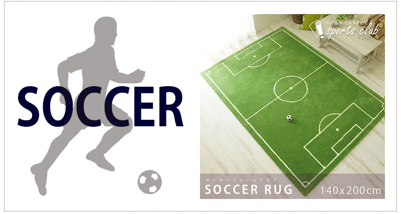 サッカー スポーツラグ